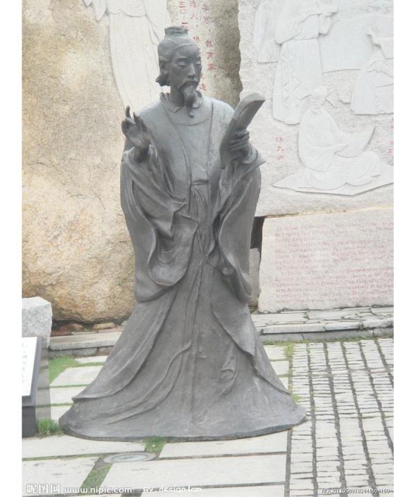 古代人物雕塑图片_古代人物雕塑_柳宗元(图片)