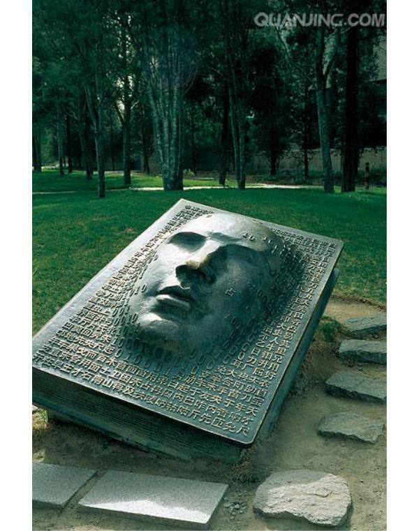 校园雕塑设计_铜雕书(图片)