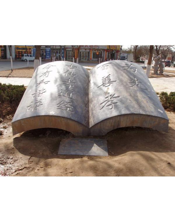 校园雕塑设计_铜雕书厂家(图片)